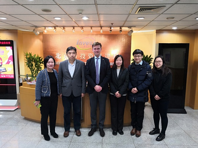 Meeting with Deputy Director General of Beijing Investment Promotion Bureau